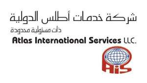 atlas-international-services-saudi