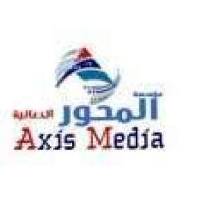axis-media-advertising-saudi