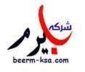beerm-furniture-transporting-and-cleaning-houses-company-saudi