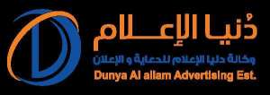 dunya-al-ailam-advertising-agency-saudi