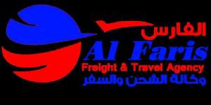 faris-cargo-service-and-travel-agency-saudi
