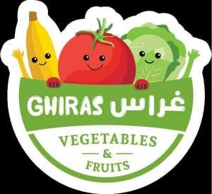 ghiras-saudi