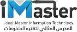 i-master-information-technology-saudi