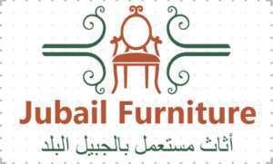 jubail-skill-trading-est-saudi