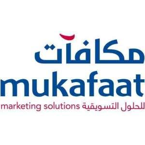 mukafaat-marketing-solutions-saudi