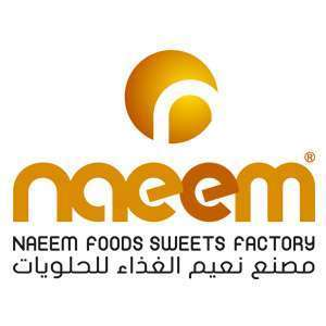 naeem-foods-sweets-factory-saudi