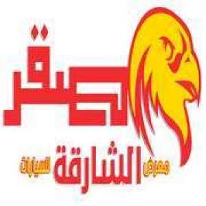 saqralsharqa-exhibition-for-cars-saudi