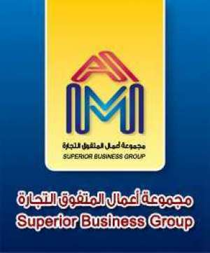 superior-business-group-saudi