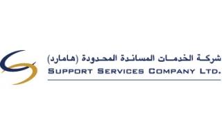 support-services-company-ltd-yasmine-quarter-riyadh-saudi