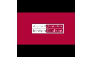 tabbaa-kitchens-al-madinah-al-munawarah-saudi
