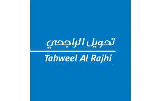 tahweel-al-rajhi-exchange-aziziyah-mecca-saudi