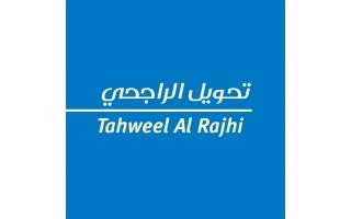 Al Rajhi Bank - Exchange Rates
