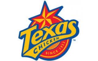 texas-chicken-restaurant-rabwa-riyadh-saudi
