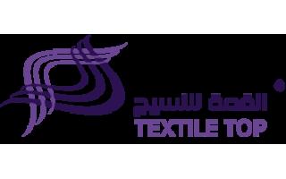 textile-top-uniform-factory-riyadh-saudi