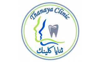 thanaya-clinic-dental-clinics-batha-quraish-mecca-saudi