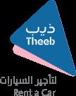 theeb-rent-a-car-co-arar-city-saudi