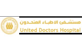 united-doctors-hospital-al-hamrah-jeddah-saudi