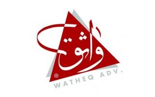 watheq-advertising-agency-saudi