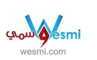 wesmi-co-maintenance-and-contracting-saudi