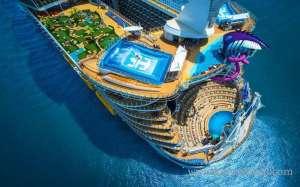cruises-trips-saudi