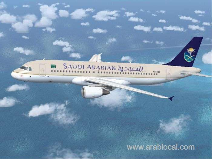 saudia-airlines-responded-to-a-user-query-regarding-travel-from-sep-15th-saudi