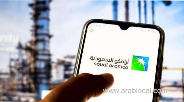 saudi-aramco-retakes-crown-from-apple-as-worlds-most-valuable-company_kuwait