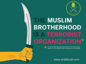saudi-minister-of-islamic-affairs-has-warned-against-the-outlawed-muslim-brotherhood_kuwait