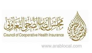 -cchi-explains-the-date-of-adding-the-newborn-to-health-insurance-in-saudi-arabia_kuwait