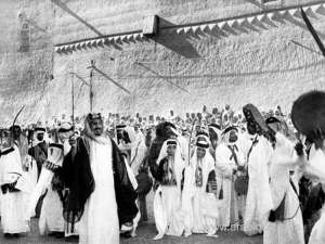 how-kingdom-celebrated-first-national-day-90-years-ago_kuwait