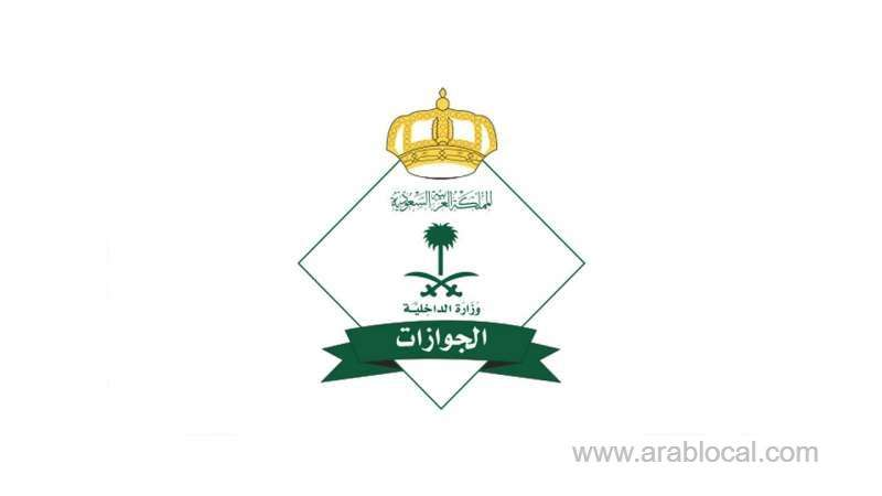 jawazat-provides-travel-permits-service-for-excluded-groups-through-the-absher-platform_kuwait