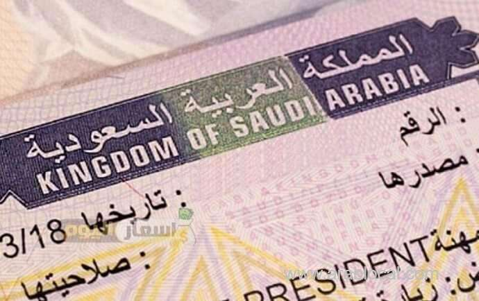 saudi-arabia-to-extend-visas-and-permits-for-bangladeshi-workers_kuwait