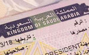 saudi-arabia-to-extend-visas-and-permits-for-bangladeshi-workers_saudi