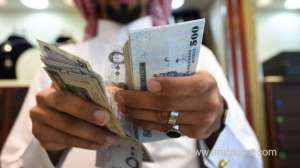 currency-exchange-rates-in-saudi-arabia-today_saudi