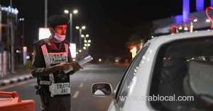 vehicle-number-plate-not-at-its-designated-place-is-a-traffic-violation_saudi