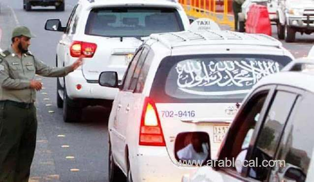 muroor-in-saudi-arabia-specifies-a-fine-on-exceeding-number-of-passengers-in-a-vehicle-saudi