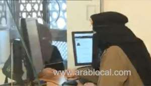 female-employees-working-in-the-traffic-department-recounted-their-work-experience_saudi