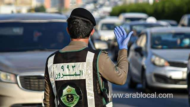 -auto-monitoring-on-violations-of-noncompliance-with-road-lanes-from-tomorrow-muroor-announces-fine-of-it-saudi
