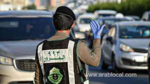 -auto-monitoring-on-violations-of-noncompliance-with-road-lanes-from-tomorrow-muroor-announces-fine-of-it_saudi