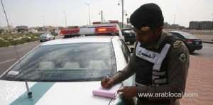 muroor-clarifies-the-time-period-for-technical-inspection-of-car-validity-of-medical-test_saudi