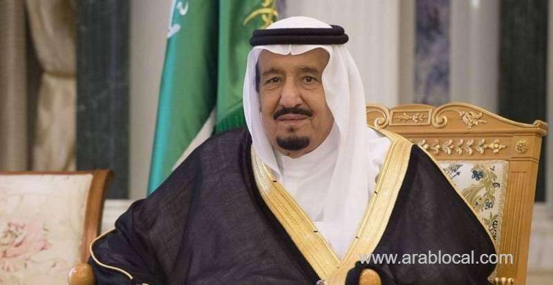 king-salman-we-have-to-reopen-our-economies-and-borders-to-facilitate-the-movement-of-trade-and-people_kuwait