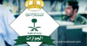 jawazat-clarifies-the-period-allowed-for-an-expat-to-stay-after-iqama-expiry_saudi