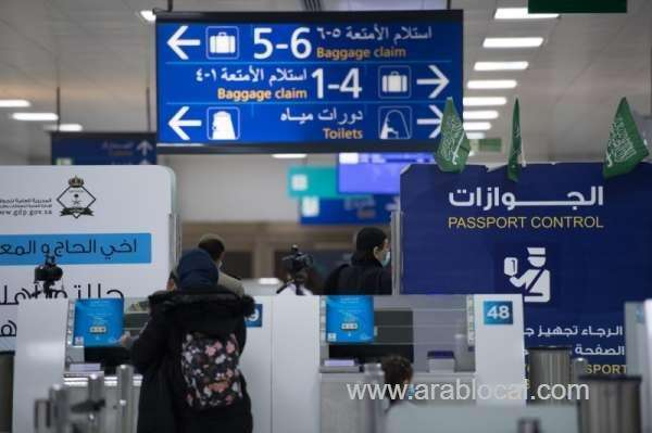 saudi-arabia-warns-citizens-residents-against-traveling-to-12-countries-without-permission_kuwait