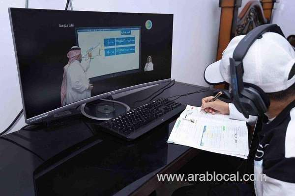 saudi-arabia-to-continue-distance-learning-for-10-weeks-saudi