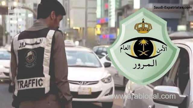 fine-for-not-renewing-driving-license-on-time-in-saudi-arabia--moroor-saudi