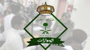 exit-reentry-visa-of-an-expat-can-be-extended-more-than-once-this-way--jawazat_saudi
