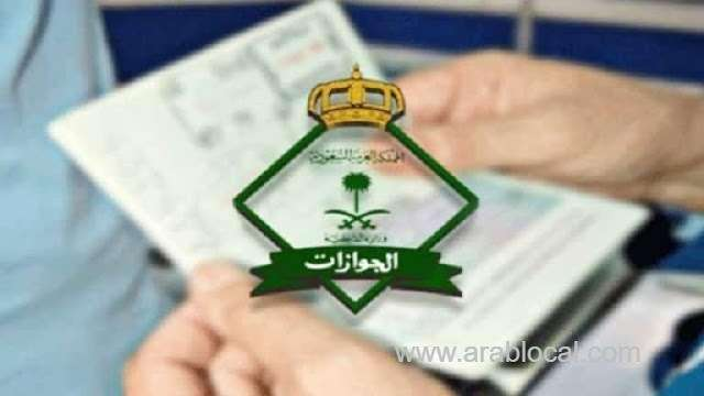 passport-must-be-valid-while-departure-out-of-saudi-arabia--jawazat-saudi