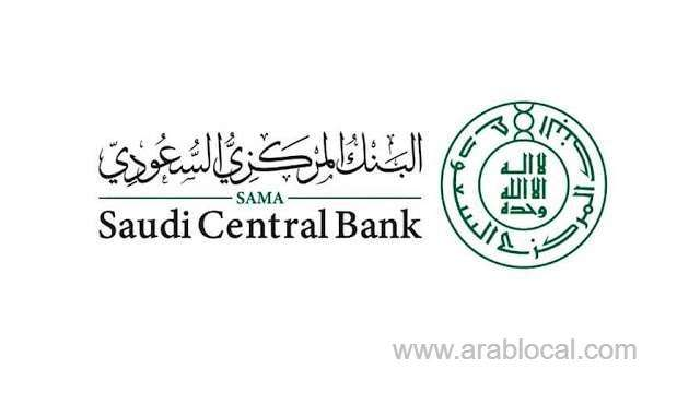 saudi-arabia-launches-instant-payment-system-between-banks-for-value-up-to-20000-sr-saudi