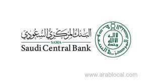 saudi-arabia-launches-instant-payment-system-between-banks-for-value-up-to-20000-sr_saudi