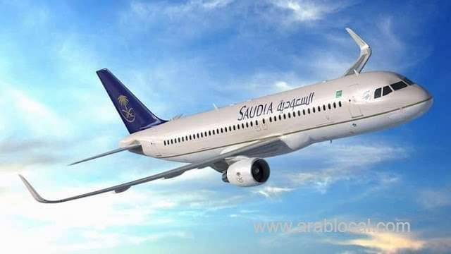 saudi-airlines-clarifies-on-transfer-of-flight-tickets-and-name-change-saudi