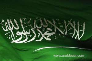 saudi-arabia-announces-death-of-prince-fahd-bin-mohammad_saudi